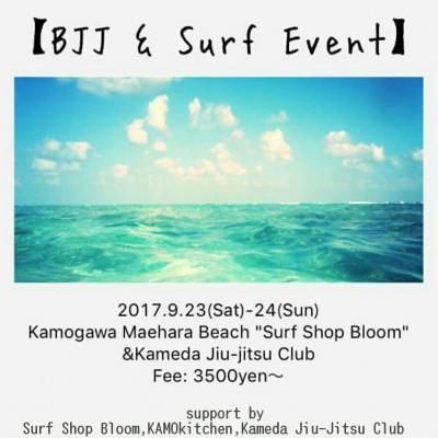BJJ&SURF