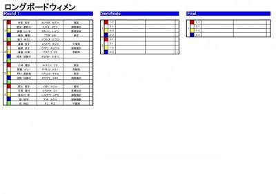 image8.jpeg
